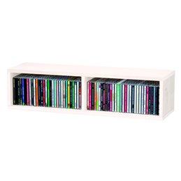 CD BOX 90 WHITE