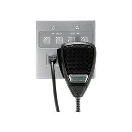 Micro station d'appel ZIP4 magnétique